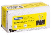"""Зажимы для бумаги """"OfficeSpace"""" (12 шт.; 25 мм; черные)"""
