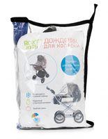 Защита на коляску (арт. RRC-001)