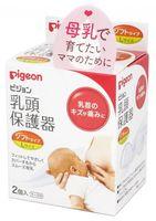 Накладки на грудь силиконовые (2 шт)