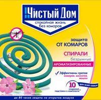 Спирали от комаров ароматизированные (10 шт.)