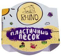 """Кинетический песок """"Rhino"""" (фиолетовый; 100 г)"""