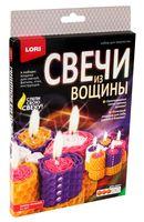 """Набор для изготовления свечей """"Цветок желаний"""""""
