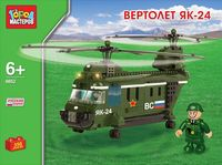 """Конструктор """"Вертолет ЯК-24"""" (350 деталей)"""