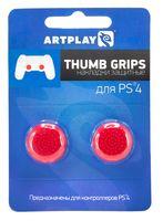 PS 4 Накладки Artplays Thumb Grips защитные на джойстики геймпада (2 шт) красные