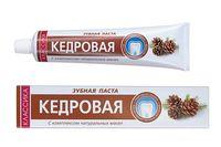 "Зубная паста ""Кедровая"" (70 мл)"