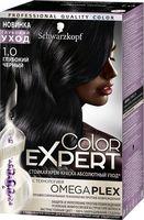 """Краска для волос """"Color Expert"""" тон: 1.0, глубокий черный"""