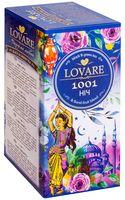 "Чай черный ""Lovare. 1001 ночь"" (24 пакетика)"