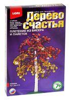"""Дерево из бисера """"Осинка"""""""