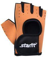Перчатки для фитнеса SU-107 (L; песочные/чёрные)