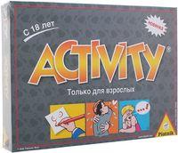 Activity. Для взрослых (18+)