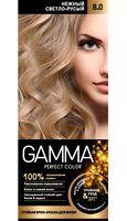 """Крем-краска для волос """"Gamma perfect color"""" (тон: 8.0, нежный светло-русый)"""