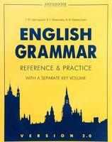 а с саакян exercises in modern english grammar ответы-1