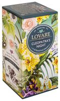 "Чай зеленый ""Lovare. Ночь Клеопатры"" (24 пакетика)"