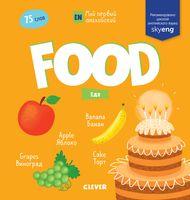 Мой первый английский. Food. Еда