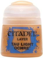 Paint Pots: Tau Light Ochre 12ml (22-42)