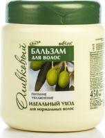 """Бальзам для волос """"Оливковый. Питание и увлажнение"""" (450 мл)"""