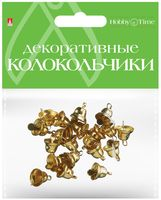 Колокольчики декоративные (10 мм; золотые)