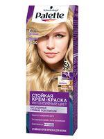 """Крем-краска для волос """"Интенсивный цвет"""" тон: 0-00, осветляющий"""