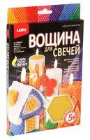 Набор для изготовления свечей (жёлтый; арт. Вн-010)