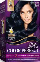 """Крем-краска для волос """"Wella Color Perfect"""" тон: 2/8, иссиня-черный"""