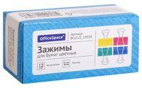 "Зажимы для бумаги ""OfficeSpace"" (12 шт.; 25 мм; цветные)"