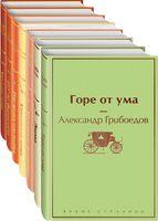 Арбузное настроение (комплект из 7 книг)