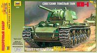 """Подарочный набор """"Советский танк КВ-1"""" (масштаб: 1/35)"""