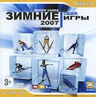 RTL Зимние игры 2007