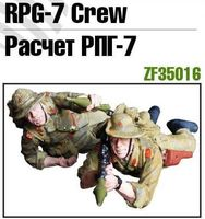 "Набор миниатюр ""Расчет РПГ-7"" (масштаб: 1/35)"