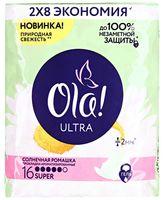 """Гигиенические прокладки """"Ola! Солнечная ромашка"""" (16 шт.)"""