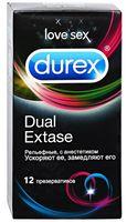 "Презервативы ""Durex. Dual Extase"" (12 шт.)"