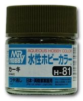 Краска Aqueous Hobby Color водоразбавляемая (khaki, H-81)