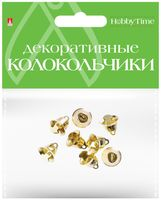 Колокольчики декоративные (16 мм; золотые)