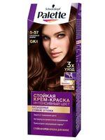 """Крем-краска для волос """"Интенсивный цвет"""" тон: 5-57, благородный каштан"""