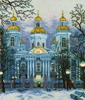 """Вышивка крестом """"Николо-Богоявленский собор"""" (280x330 мм)"""