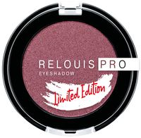 "Тени для век ""Relouis Pro Limited Edition"" тон: 06, berry jam"
