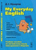 My Еveryday English