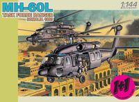 "Набор вертолетов ""MH-60L Task Force Ranger"" (масштаб: 1/144)"