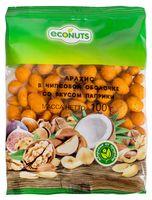 "Арахис в глазури ""Econuts. Со вкусом паприки"" (100 г)"