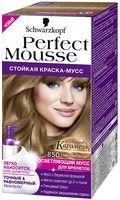 "Краска-мусс для волос ""Perfect Mousse"" тон: 850, сливочный бисквит"