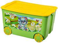 """Ящик для хранения игрушек """"KidsBox"""""""