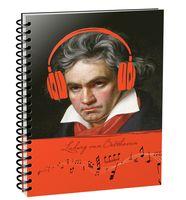 """Скетчбук """"Рисуй и слушай! Бетховен"""" (А5)"""