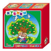 """Кубики """"Цветные сказки 2"""" (9 шт)"""