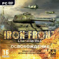 Iron Front. Освобождение. 1944