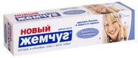 """Зубная паста """"Бережное отбеливание"""" (50 мл)"""