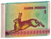 """Зажим для денег с монетницей """"Рубль"""""""