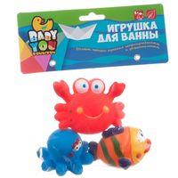 """Набор игрушек для купания """"Рыбка, осьминог, краб"""""""