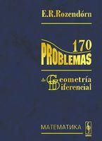 170 problemas de geometría diferencial