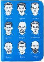 """Обложка на паспорт """"Документикус"""" (синяя)"""