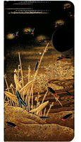 "Записная книжка Paperblanks ""Хотару"" в линейку (формат: 90*180 мм, слим)"